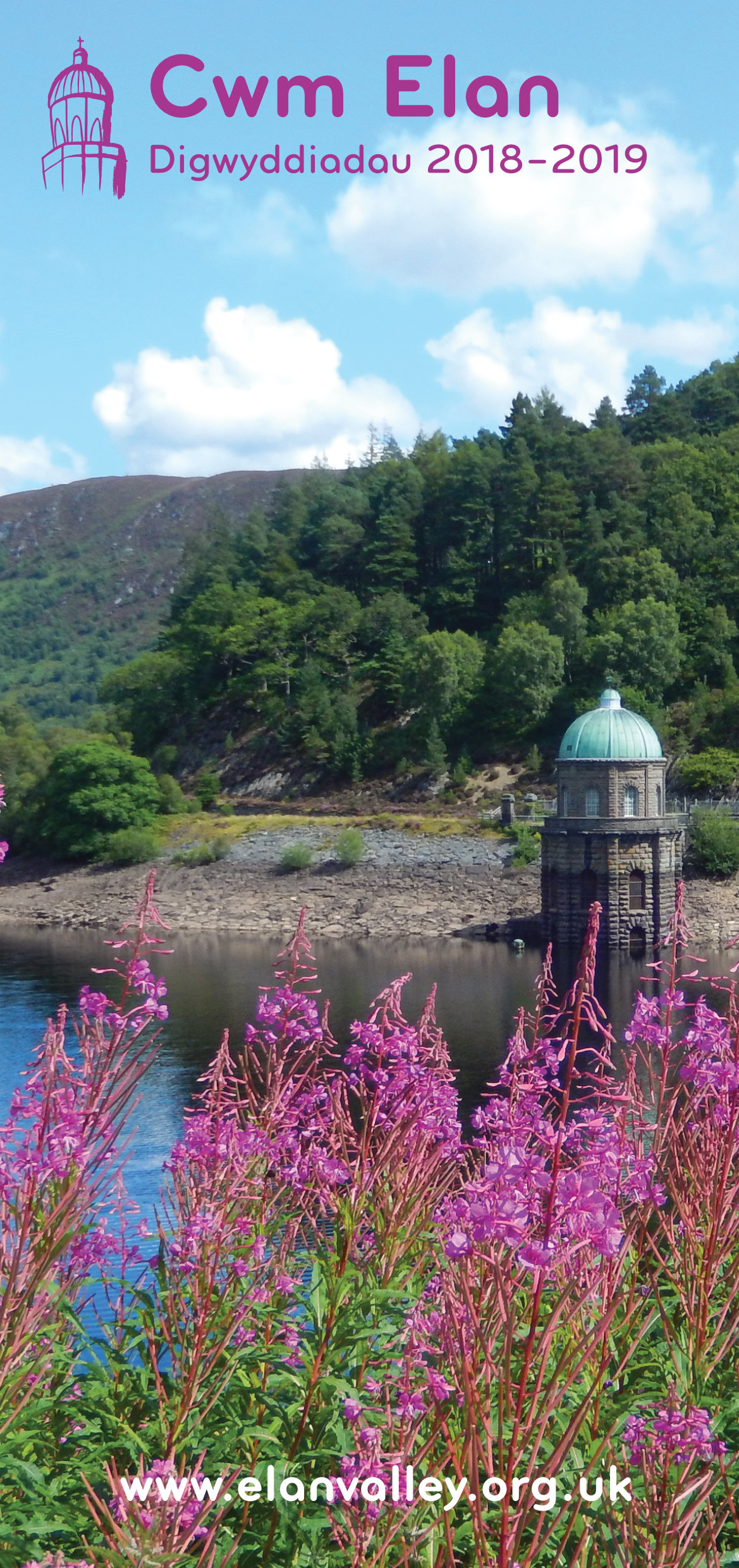 Elan Valley Events Guide 2018/2018 Welsh Version. Click to read.